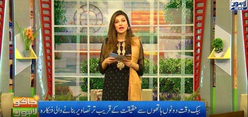 LahorenTV