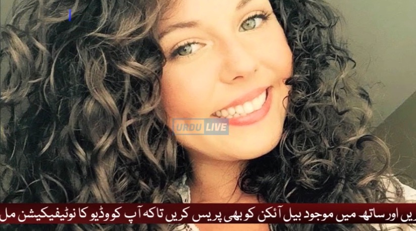 UrduTV